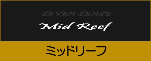 MID REEF