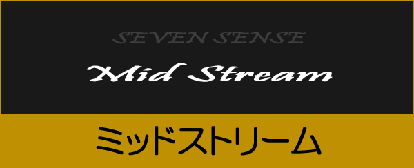 MID STREAM