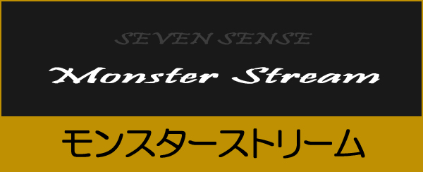 MONSTER STREAM